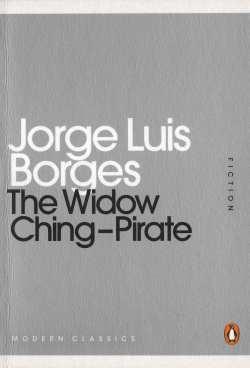 borges-mini-modern