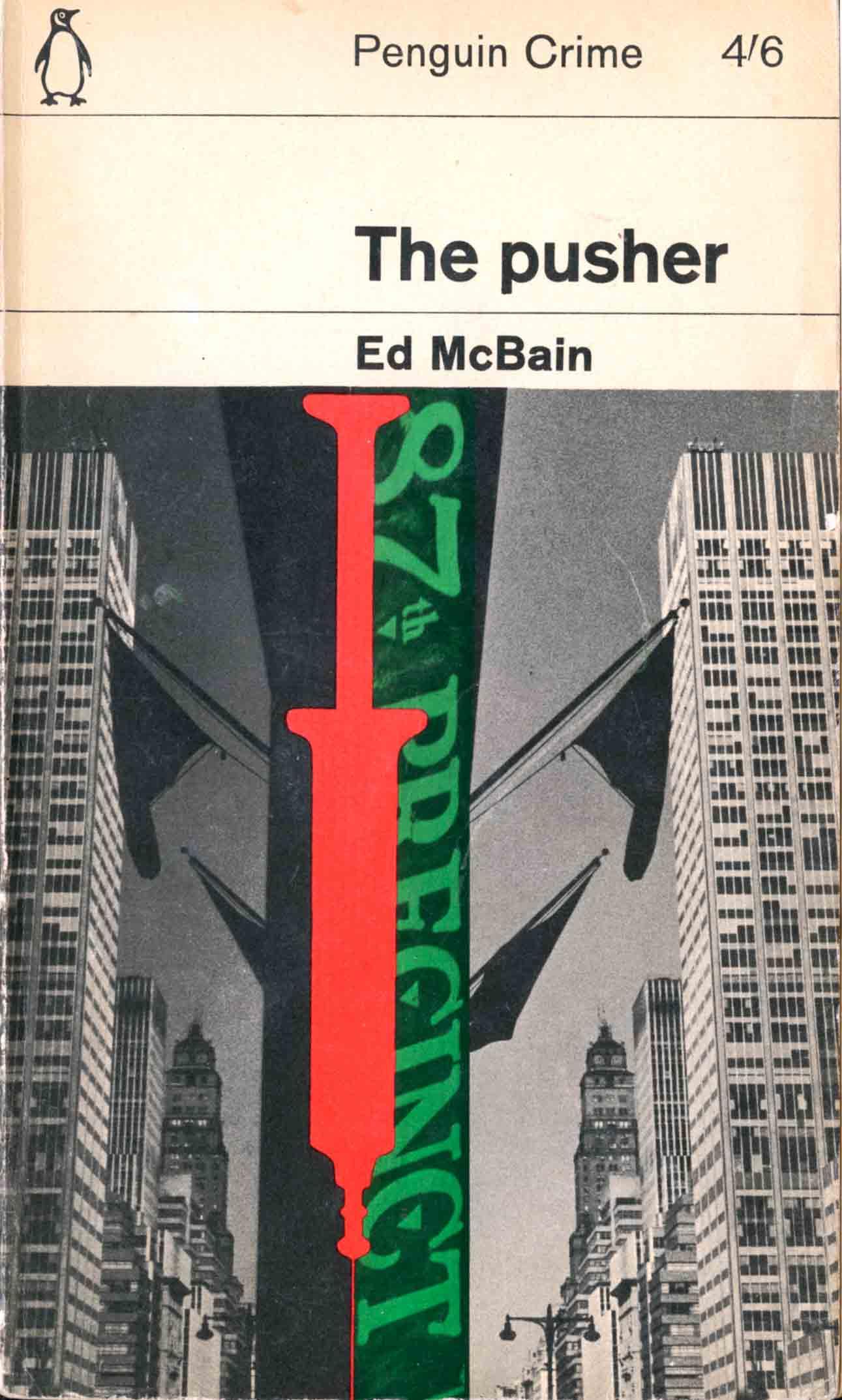 Cover of Ed McBain crime novel showing syringe suspended over New York